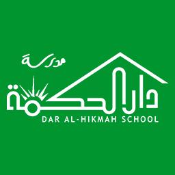 Dar Al-Hkmah School