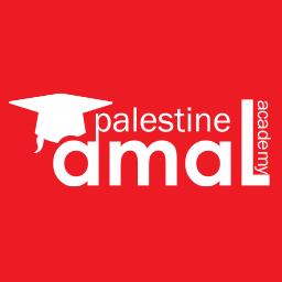 Amal Palestine School