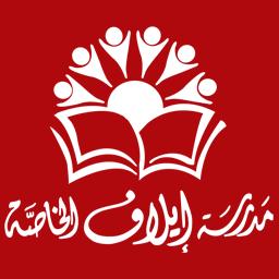 Elaf School